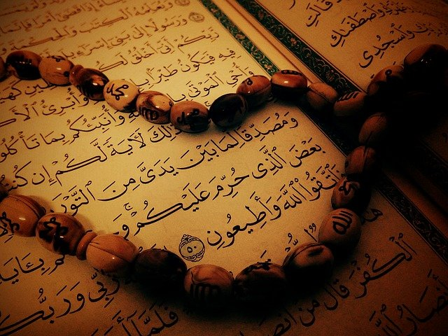 reading quran or listening to it